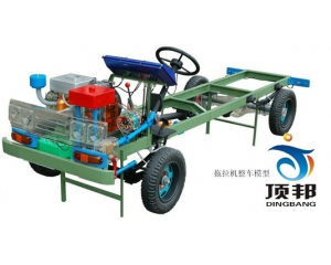 拖拉机模型