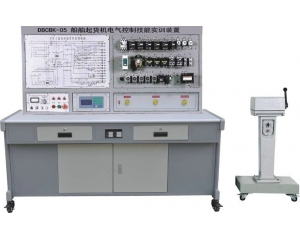 船舶起货机电气控制技能实训装置