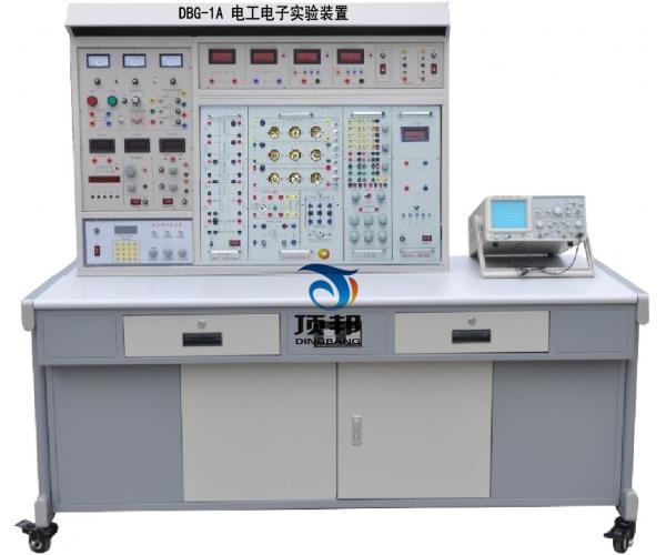 电工电子实验装置