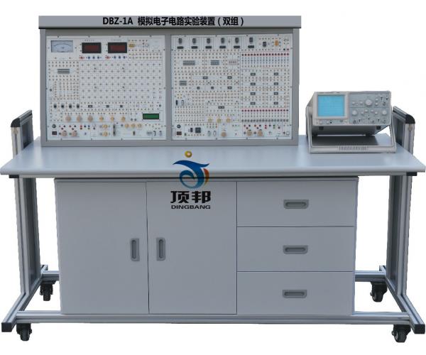 模拟电子电路实验装置(双组)