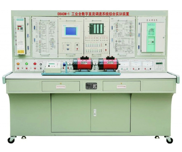工业全数字直流调速系统综合实训装置