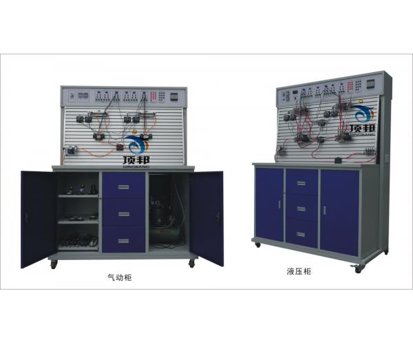 液压气动PLC控制实验台