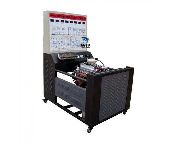 电控汽油发动机运行实训台(三菱车系)