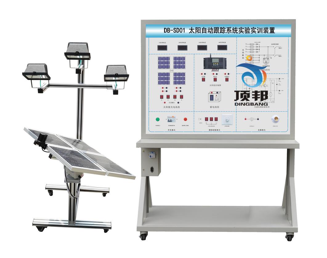 太阳自动跟踪系统实验实训装置