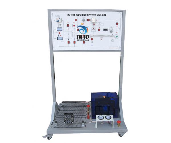 制冷电路电气控制实训装置