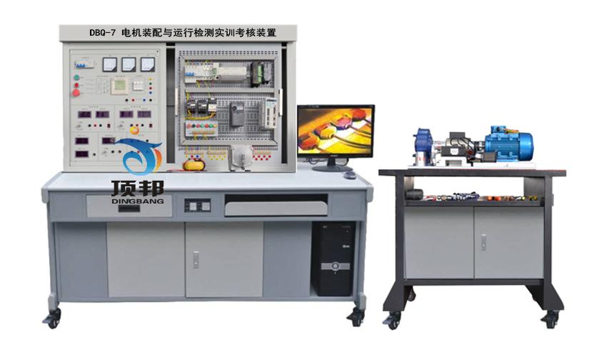 电机装配与运行检测实训考核装置