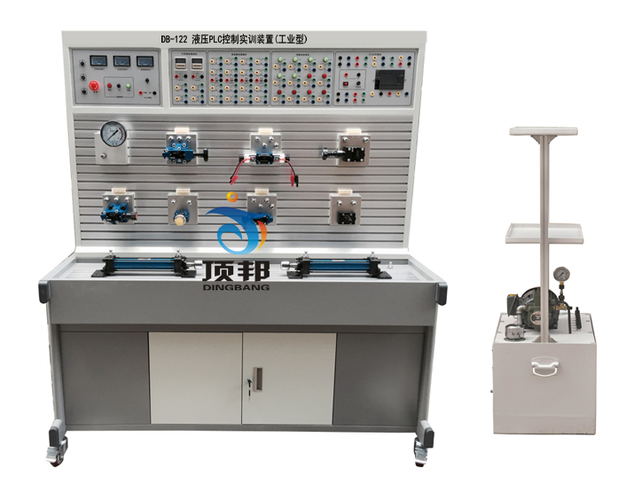 液压PLC控制实训装置(工业型)