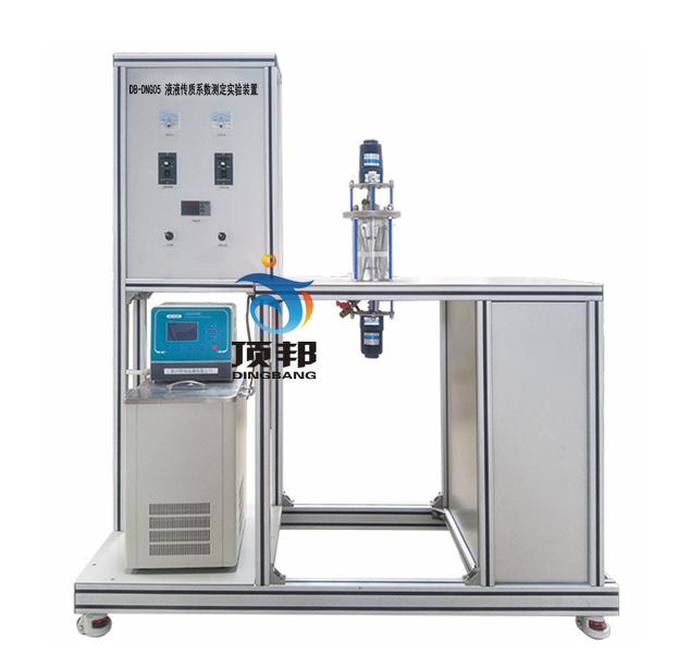 液液传质系数测定实验装置