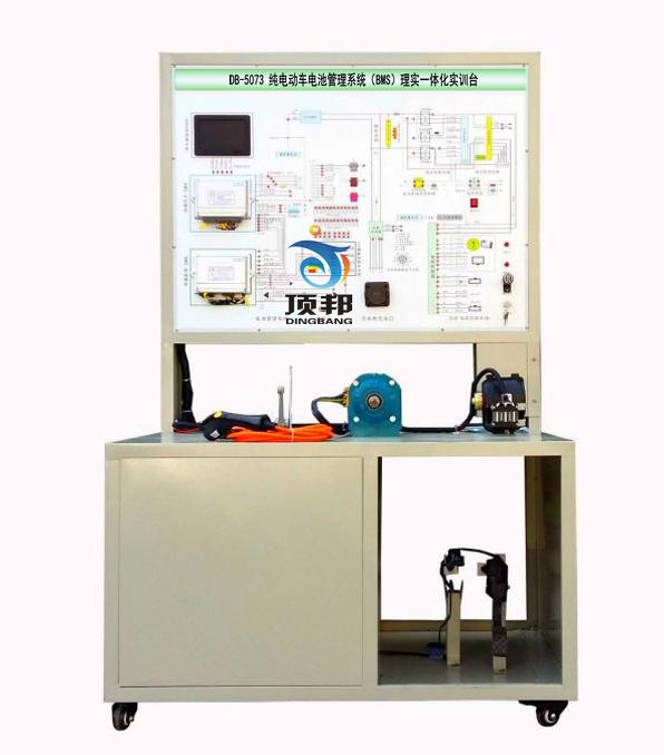 纯电动车电池管理系统(BMS)理实一体化实训台